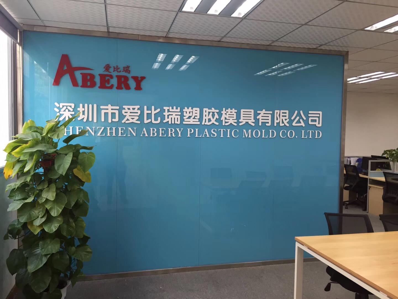Abery mold workshop