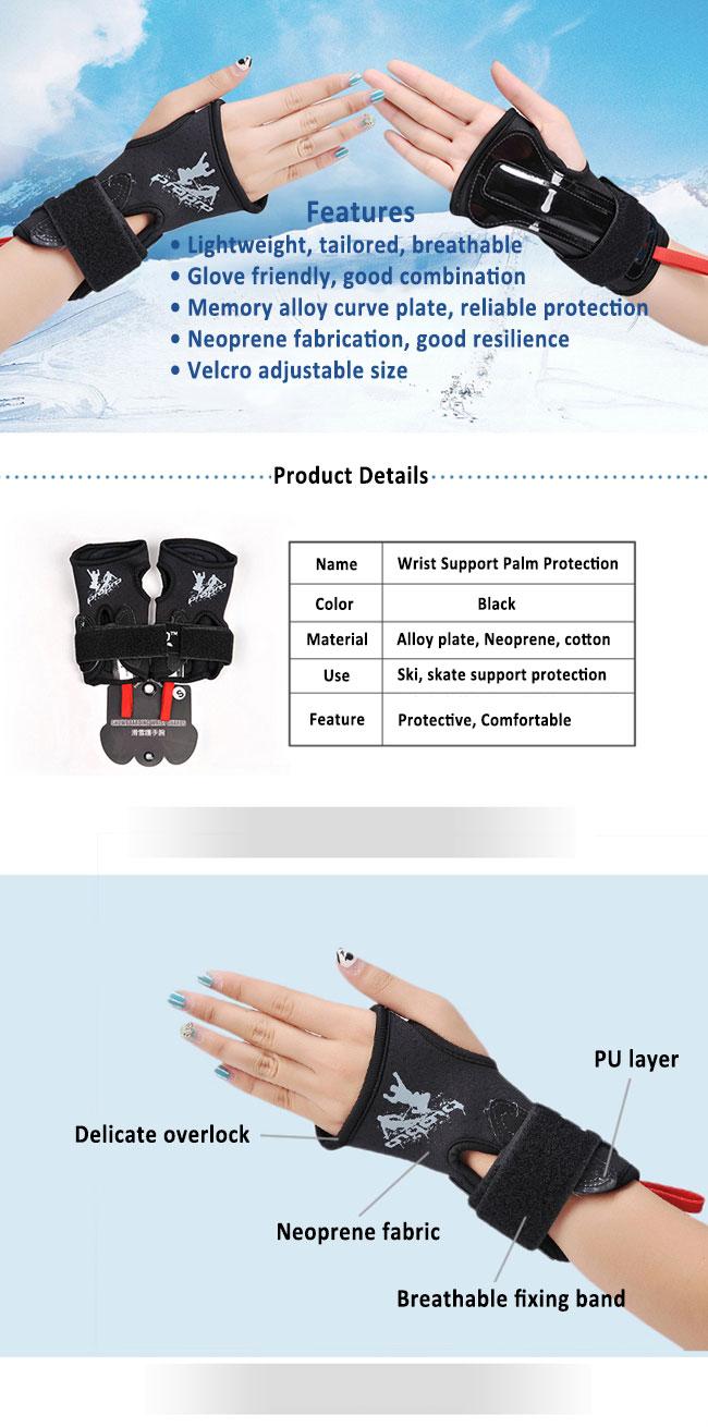 Snowboard Hand Guard Skate Palm Protector Ski Wrist Support