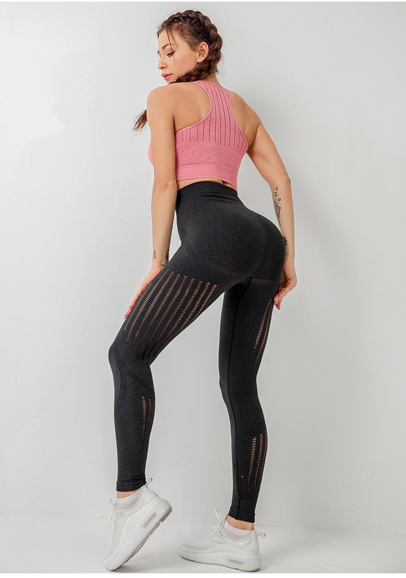 Fashionable Sports Bra 5