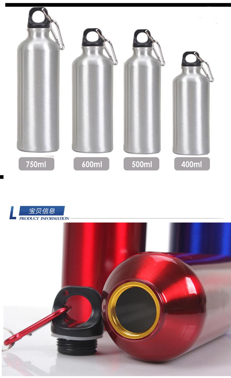 Manufacturer Supports Custom Logo 500ml Aluminium Water Bottle 7
