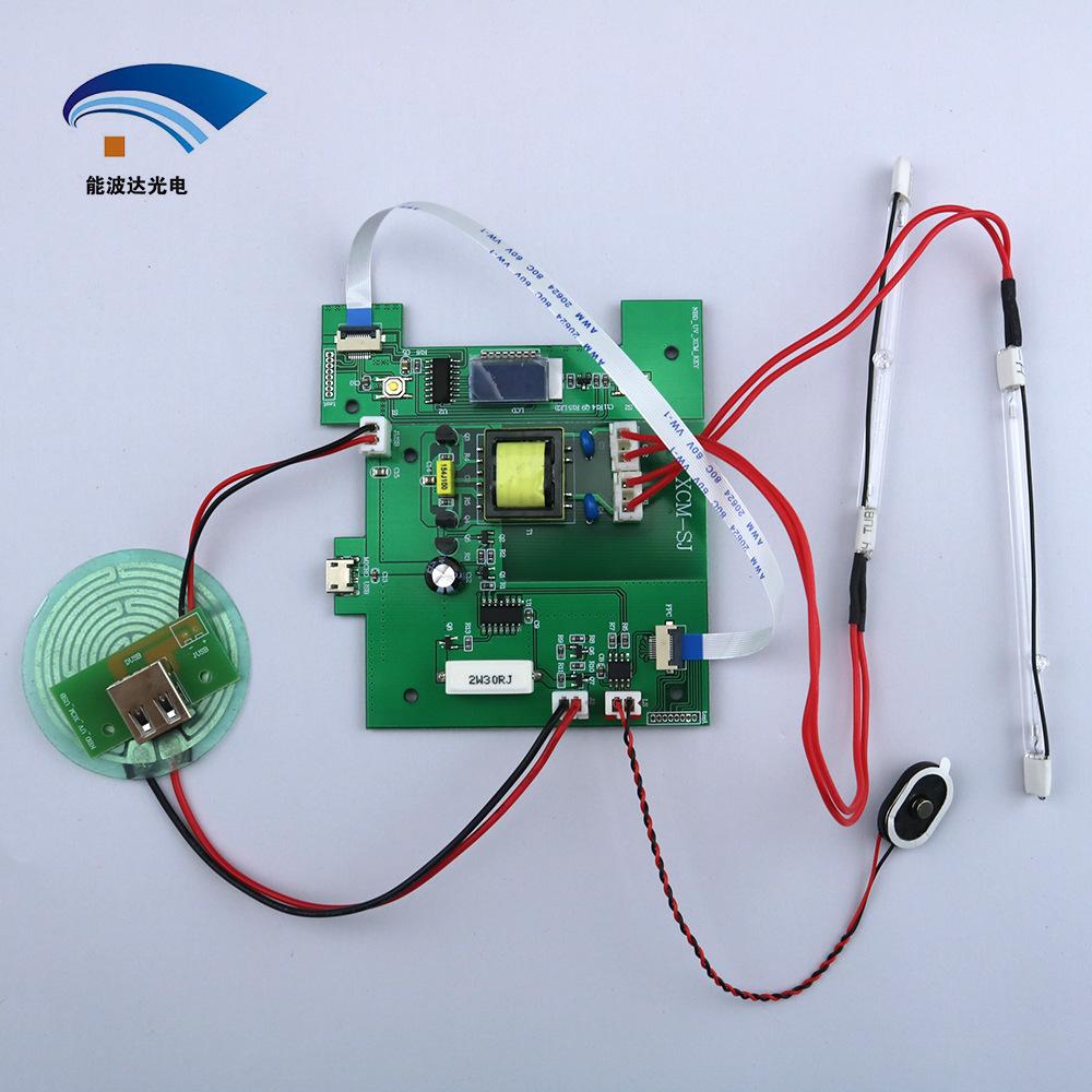 灯管驱动电源