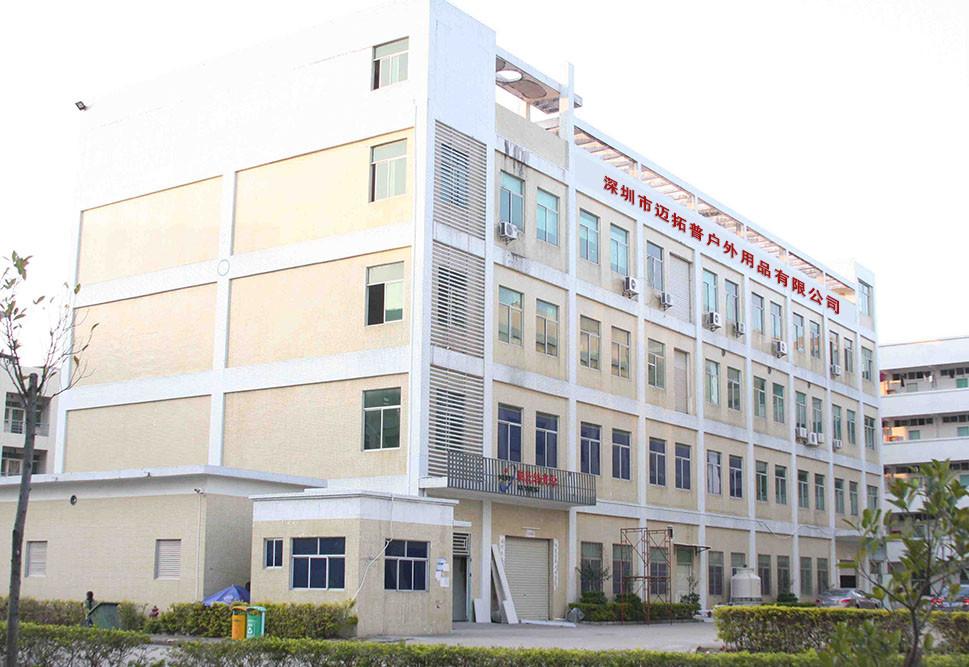 Shenzhen Mountop Outdoor Products Co. 23