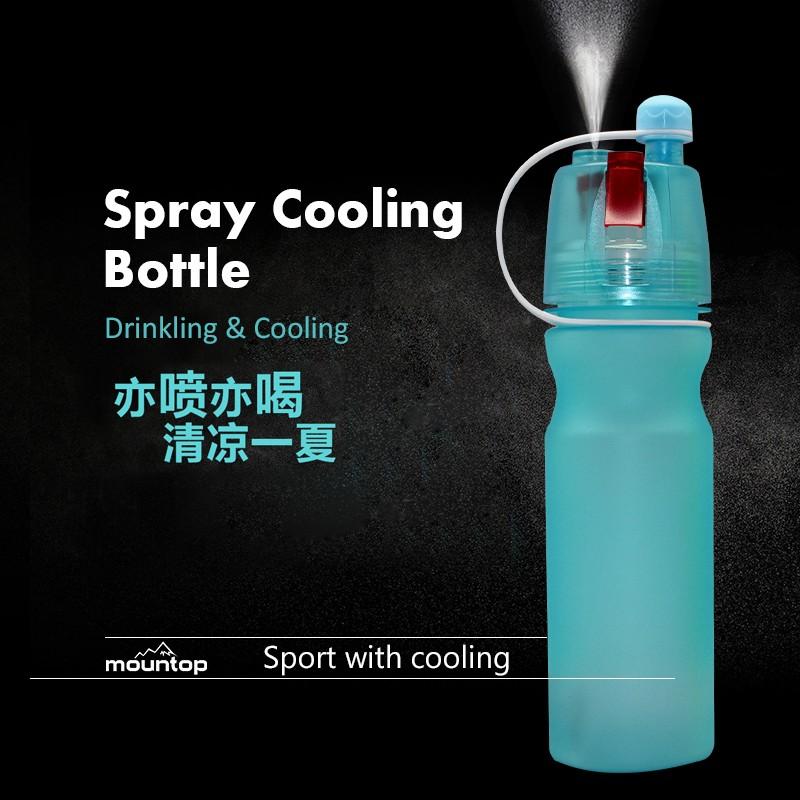 Shenzhen Mountop Outdoor Products Co. 3