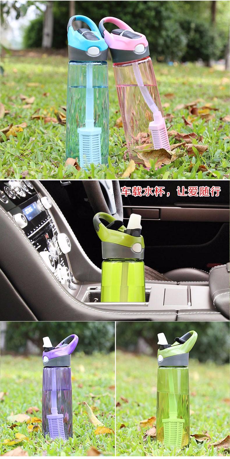 Outdoor functional water bottle portable water filter survival bottle 21