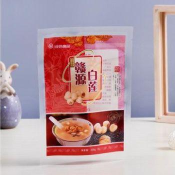Custom-mini-ziplock-Mylar-packaging-bag-for