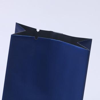 Aluminum-foil-bag-color-printing-four-sided