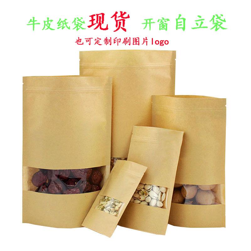 High Quality Kraft Paper BagS 5