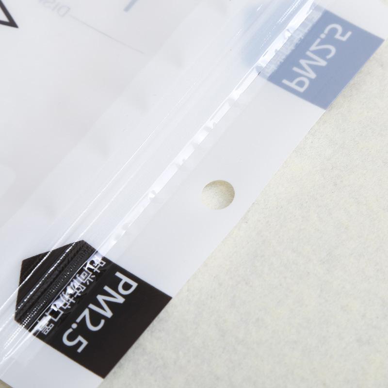 Customized Mask Composite Clip Bone Self-sealing Bag Plastic Sealing Bag Shenzhen Direct Sales 3
