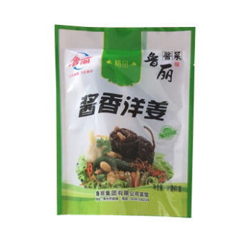 3sides-seal-pouch-custom-color-size-thickness