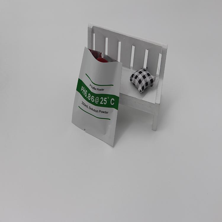 Small Aluminum Foil Pill Packaging Bag &Custom Printing Medicine Bag