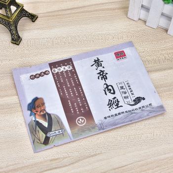 Milk-tea-pesticide-foot-bath-powder-general