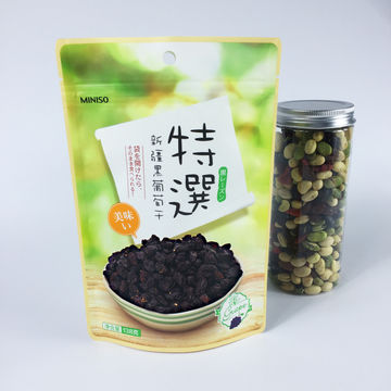 Wholesale Organic Food Packaging Empty Tea Bag and Packed Snack or Food Plastic Bag