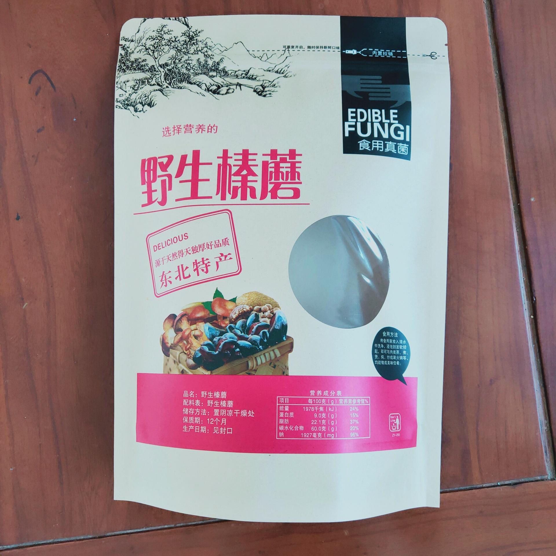 Food Packaging Plastic Bag