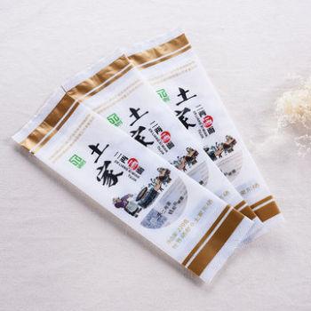 Custom-Flexible-Food-Packing-Sachet-Biodegradable-China