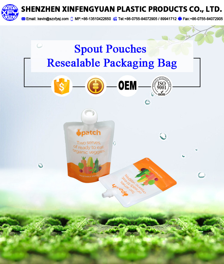 Customized laminated material food packaging stand up plastic spout pouch bag