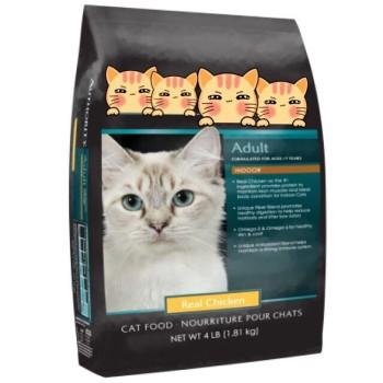 Aluminum-Foil-Pet-Food-Packaging-Bags-For