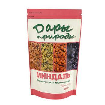 Wholesale-custom-plastic-food-packaging-bag-biodegradable