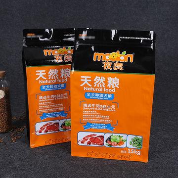 Stand up side gusset dog food bag 5kg for pet dog food packaging