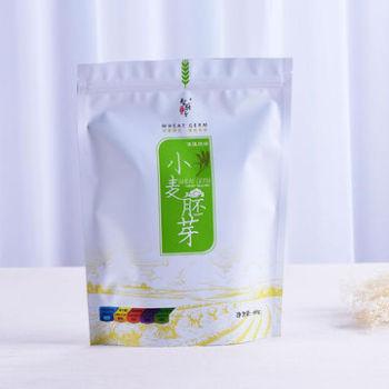 High-Quality-3-Side-Seal-Plastic-Food