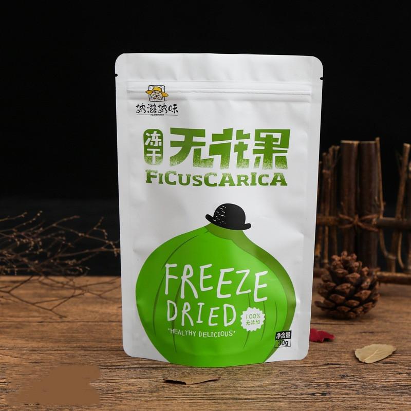 High Quality Degradable Plastic Bag 7