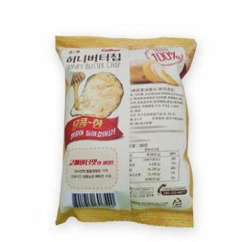Wholesale-customized-printed-aluminum-foil-plastic-potato