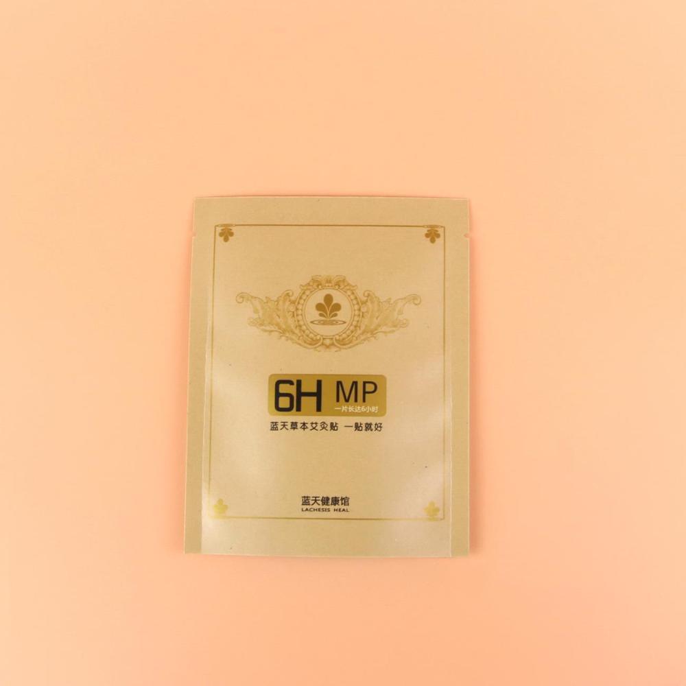 Custom LOGO supplies medicine bags, bruises and swelling three-side seal plastic bags