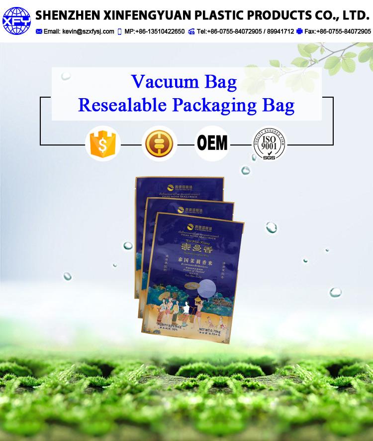 Food grade rice vacuum seal food plastic packaging bag