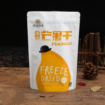 Leisure-snack-packaging-bag-environmental-protection-fruit