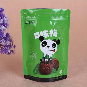 Custom-printed-reusable-colorful-packaging-bag-black