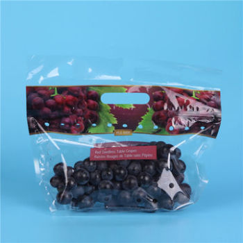 Customized-food-transparent-Mylar-packing-bag-for