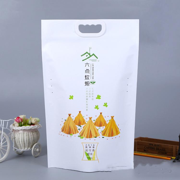 High-qulity Plastic Bag 13