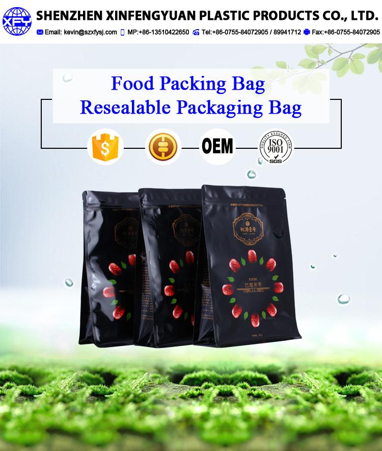 High Quality flat bottom food bag