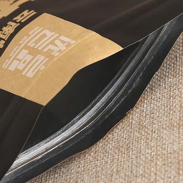 Custom Printed Food Grade Plastic Snack Dried Food Packaging Aluminium Foil Bag Plastic Bag 3