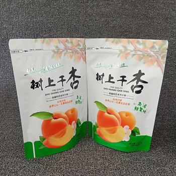 Packaging-bag-500g-250g-dry-apricot-bag