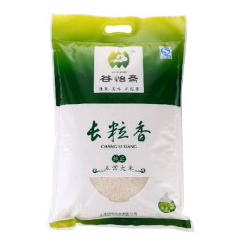 Cheap-Rice-Bag-with-15kg-25kg-Bag