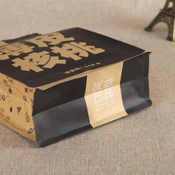 Custom-printed-food-grade-plastic-snack-dried