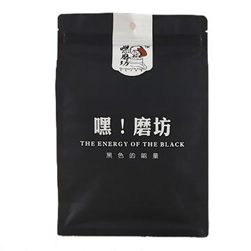 Factory Price Laminated Plastic Pouches Zipper Snack Food Packing Bag with Window
