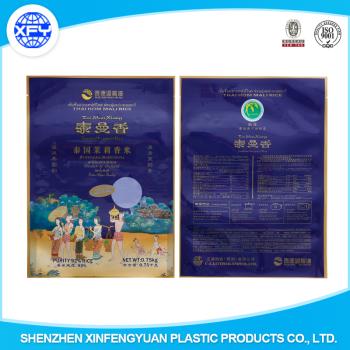 Heat-Seal-25kg-50kg-Food-Safe-Custom