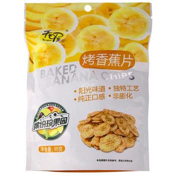 Customized Printed Fin Seal Potato Chips Packing Bag, Banana Chips Packing