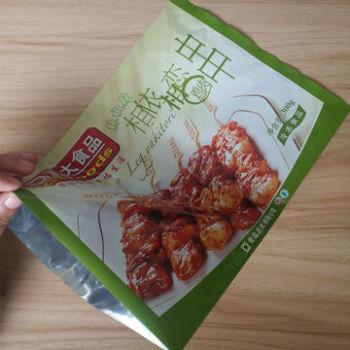 Custom-food-grade-aluminum-foil-microwave-stand