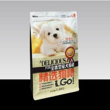 Top-Resealable-Bottom-Gusset-Plastic-Pet-Dog