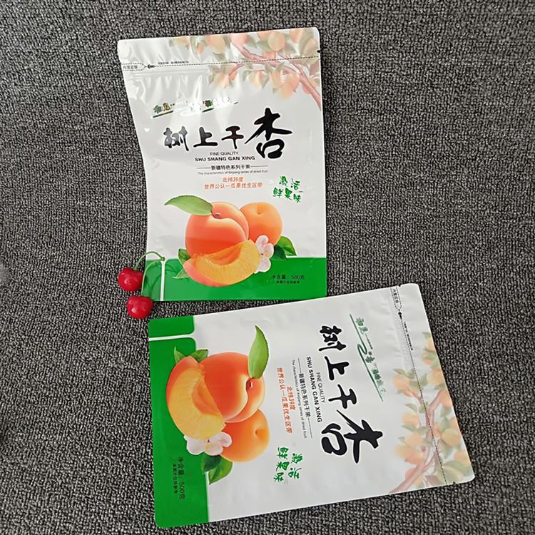 Printed Food Plastic Bag 13