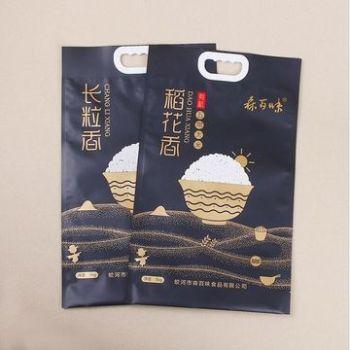 Plastic-rice-packing-bag-for-1kg-2kg