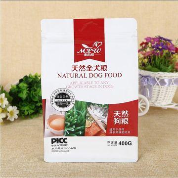Plastic zip lock bags/flat bottom aluminum foil stand up zipper pouch/pet food packaging bag