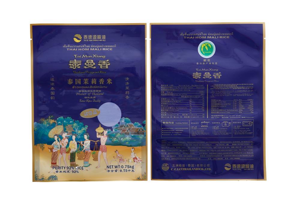 High Quality food grade rice vacuum packaging bag 11