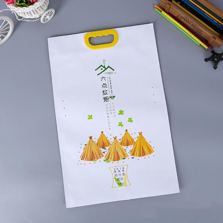 High - Grade Rice White Paper Composite Aluminized Plastic Fine Food Packaging Plastic Bag Customization 7