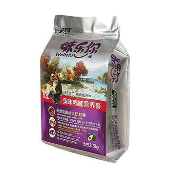 Flat bottom zipper pet food packaging bag heat resistant 2.5kg dog food bag with free sample
