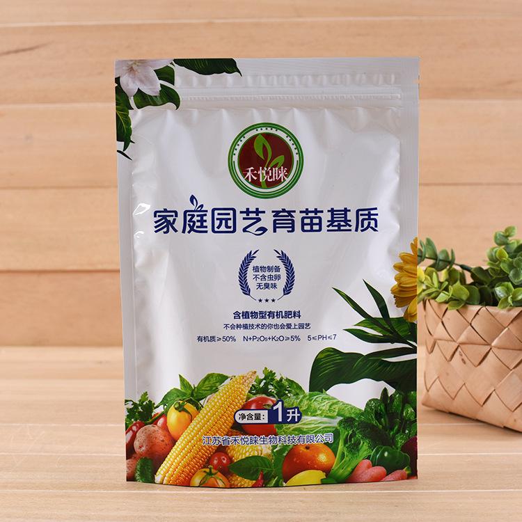 Chemical fertilizer packaging bag custom-made composite aluminized packaging bag fertilizer plastic packaging bag