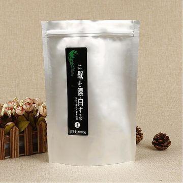 Plastic Stand Up Pouch Aluminum Foil Organic Food Packaging Moringa Tea Bags Plastic Bag 3