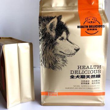 Plastic Packaging Bag For Chips /snacks 11